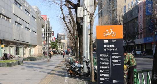 共享单车数量实时监控系统已在上海试点