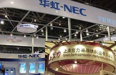 华虹半导体力推95纳米eNVM工艺平台 制胜8位MCU市场