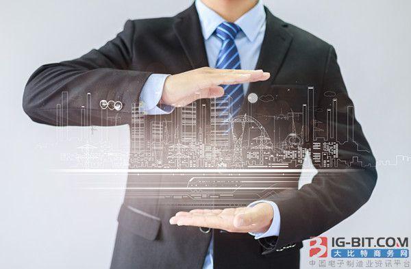 中兴蜂窝物联网技术在智慧城市的应用