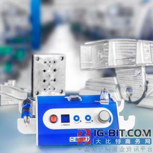 Pferd研发新型微电机系统,将广泛应用于模具制造