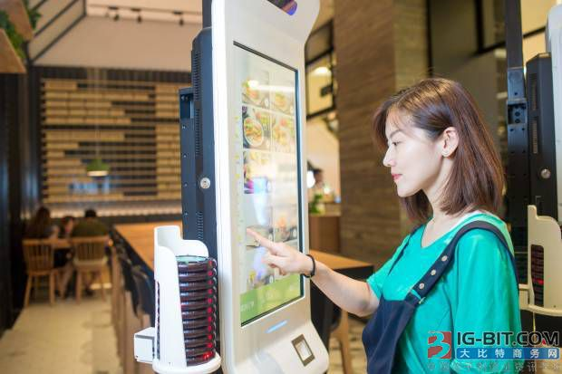 """杭州一肯德基店支持刷脸支付 未来""""你的脸""""就是通行证?"""