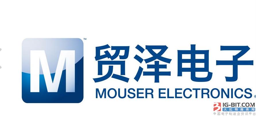 智创未来!贸泽电子2017智造创新论坛深圳、北京站即将开启!