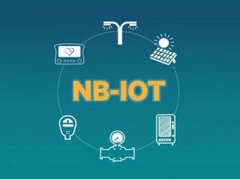 政策、运营商都押宝NB-IoT 但它只是5G的备胎