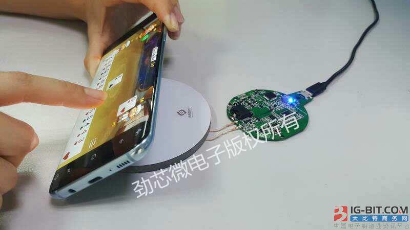 iPhone 8会采用隔空充电?国内IC厂商劲芯微推出隔空充电方案