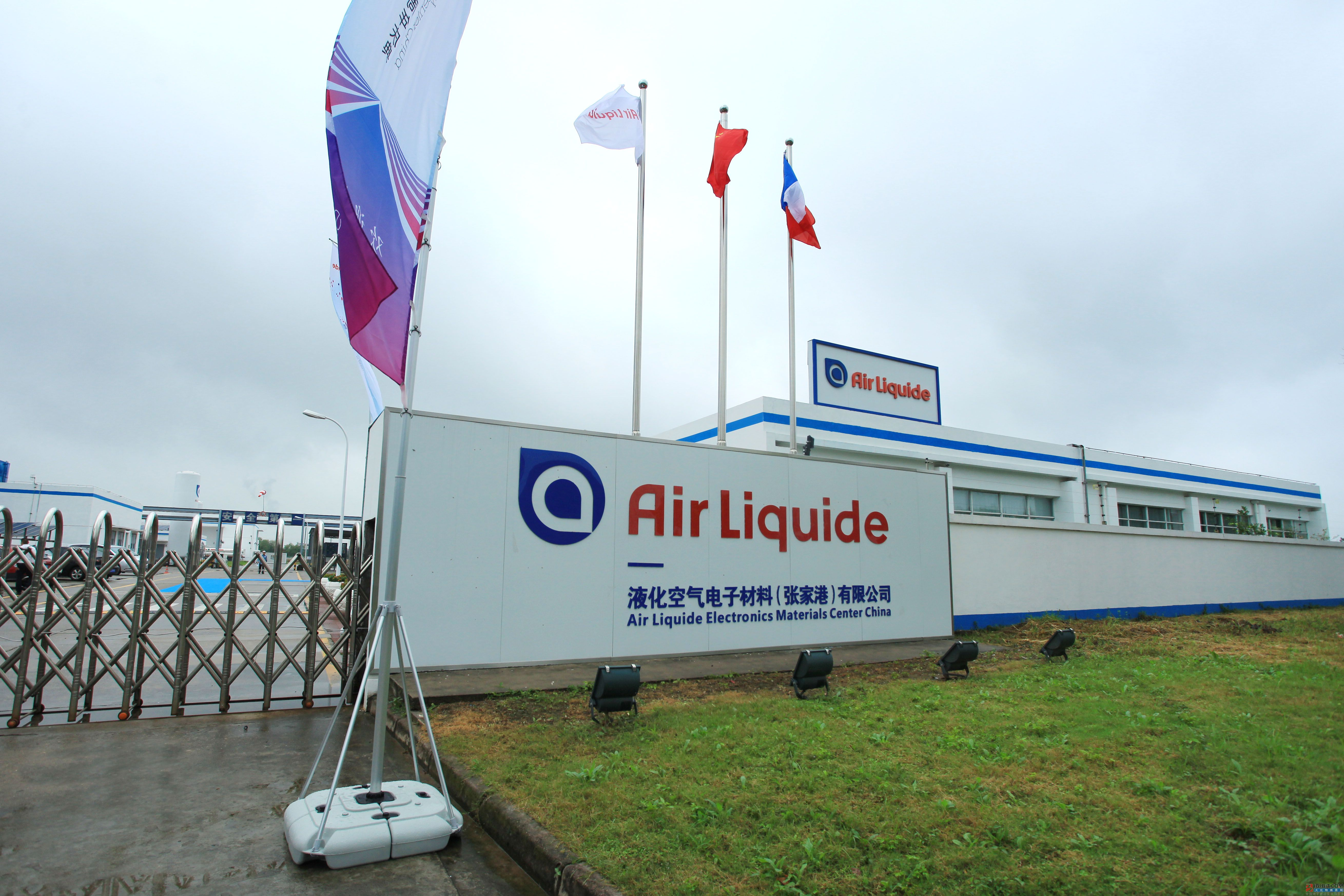 液化空气中国电子材料中心庆祝成立十周年暨三期项目竣工
