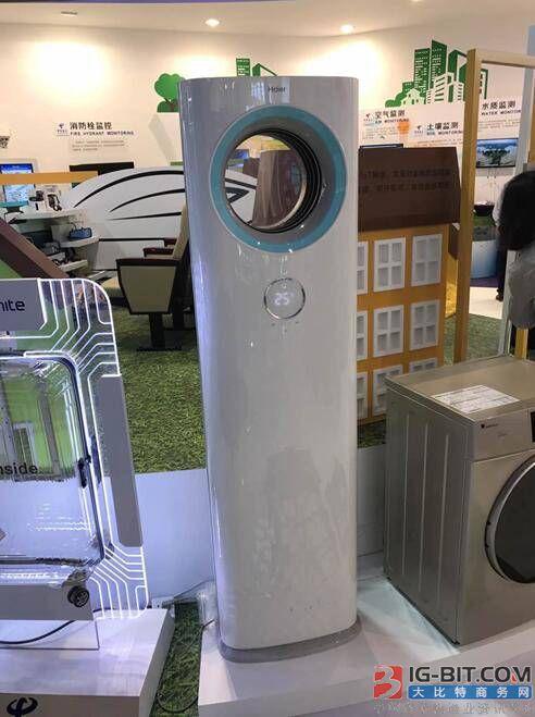 海尔NB-IoT智能空调亮相 打造行业首个智能空调解决方案