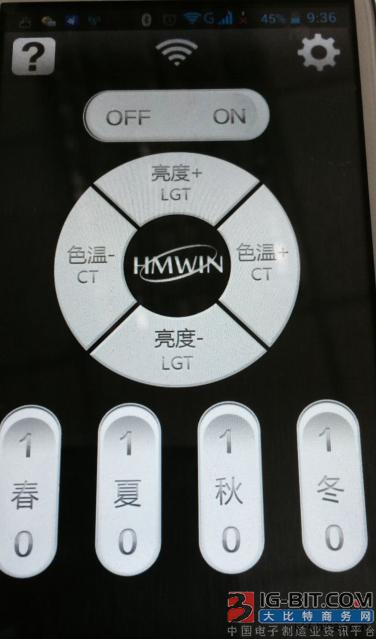 2.4G+手机WiFi+墙壁开关 无线调光调色温控制系统方案