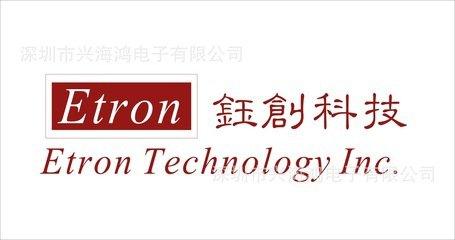 钰创董事长卢超群:台湾选对半导体产业发展 好日子将尽