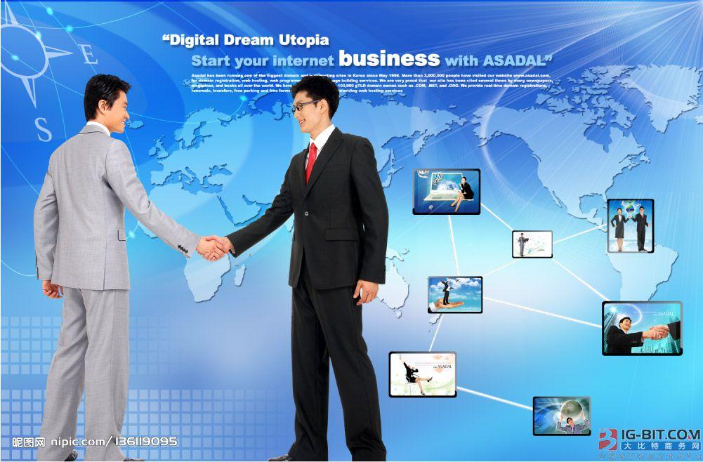 夏普提议与日本显示器开展有机EL合作
