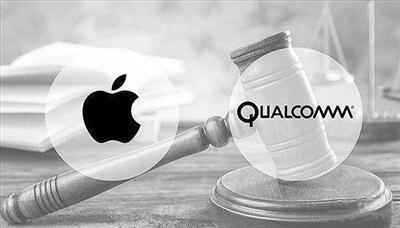 高通向苹果代工厂索要专利费被驳回