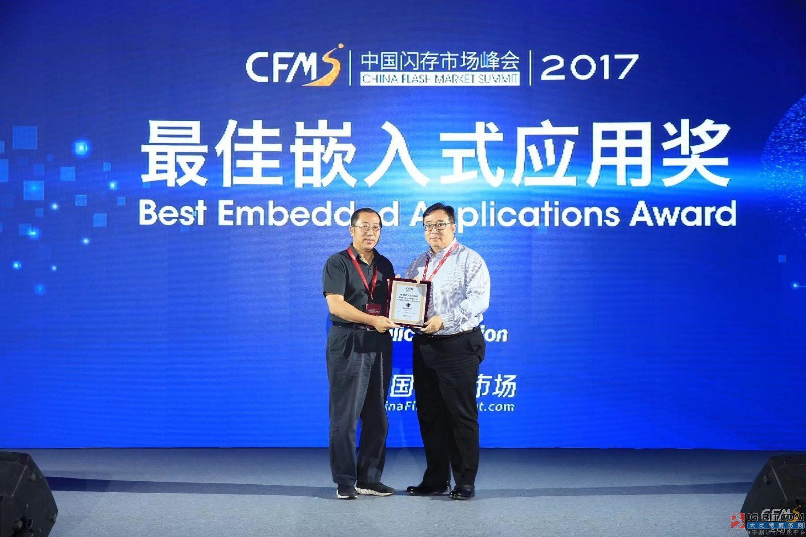 """慧荣科技荣获中国闪存市场峰会""""最佳嵌入式应用奖"""" 扎根中国存储,寻求共赢"""
