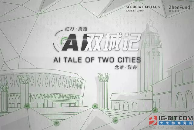 中美AI六巨头都在密谋啥?我们绘制了一份全球AI专利分布战情图