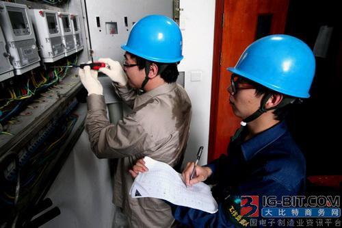 厉害!湖南省完成智能电表改造 全面推广智能缴费