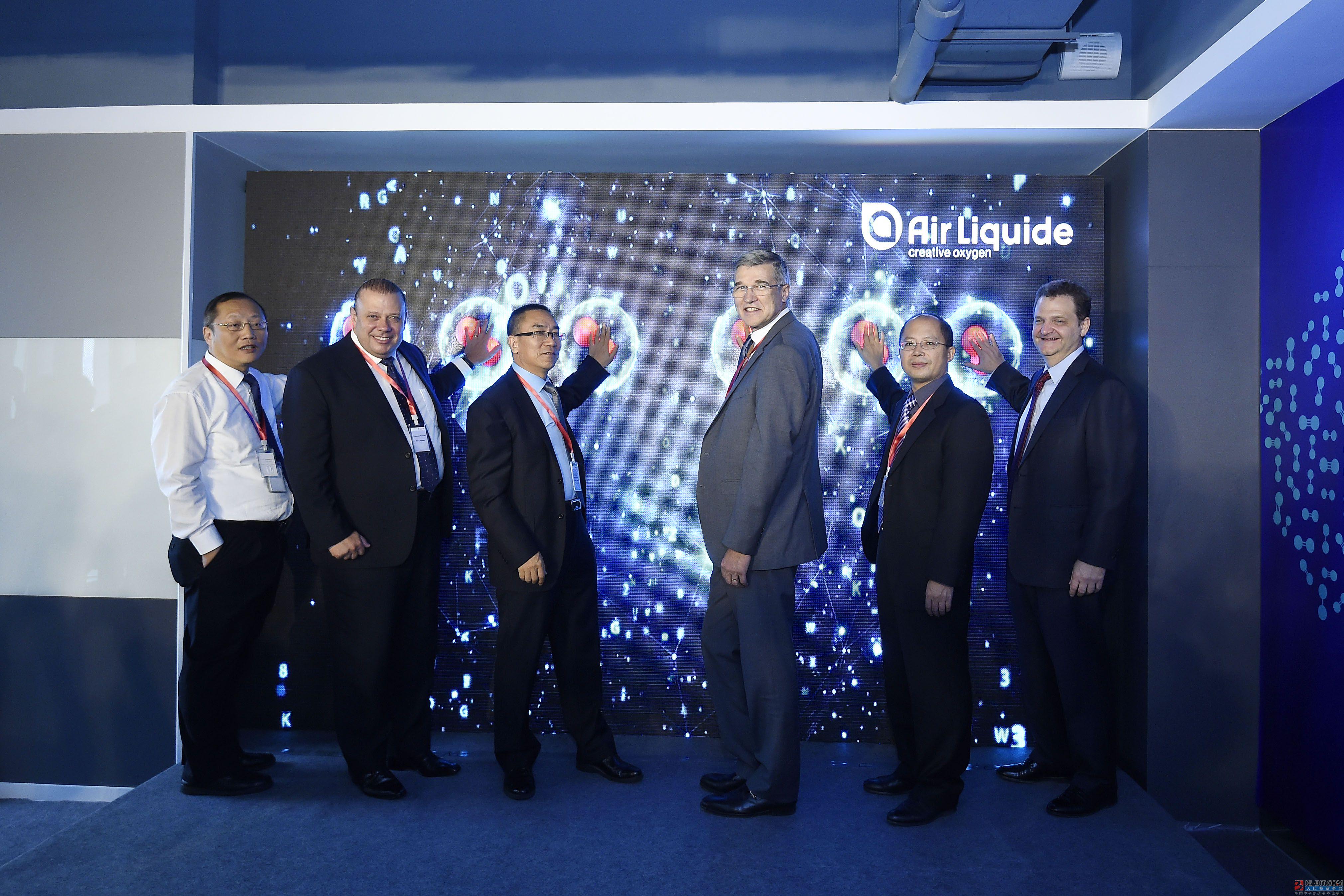 液化空气中国揭幕数字化运营中心:进一步迈向数字化运营模式