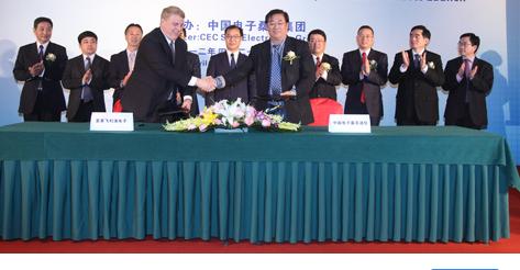晶科电子与丰田合成达成白光LED专利授权协议