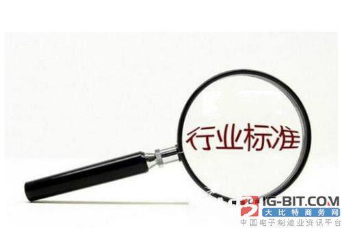 移动电源出台标准了 磁件企业你知道吗?