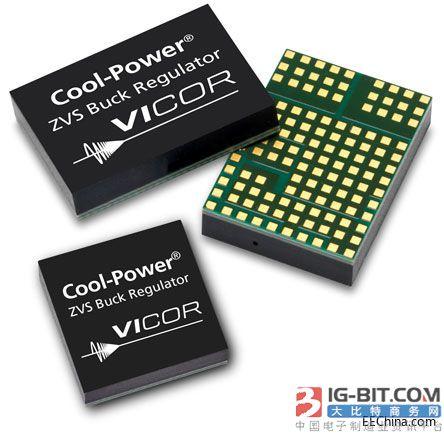 Vicor进一步壮大48V Cool-Power ZVS降压稳压器产品阵营