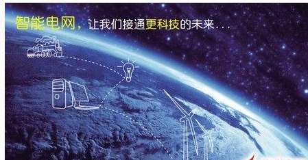 通用电气欲将AI用在电网上 最多节省2000亿美元