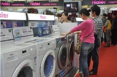 半年报释放增长信号 洗衣机业博弈加剧洗牌再启