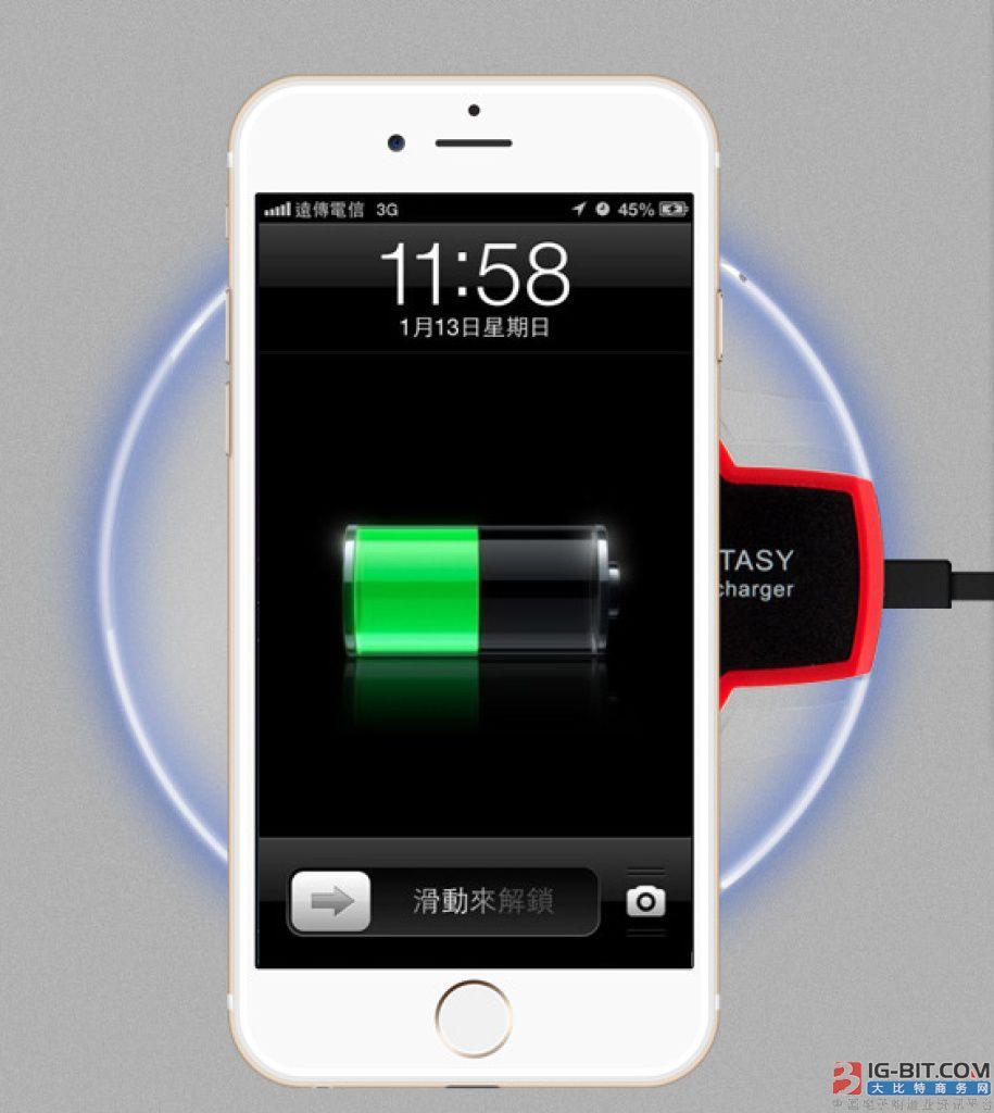 无线充电的渗透力,从手机扩大至照明/电视/电脑和吸尘器等