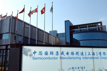 中芯国际宁波设厂 打造研发基地
