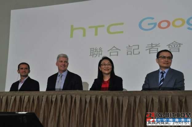 HTC手机代工与研发业务 11亿美元代价售予Google