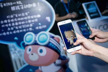 中国占得先机 百度AR成功落地