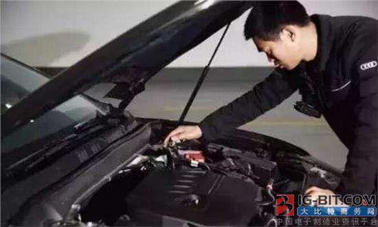 工信部节能司开展新能源汽车动力蓄电池回收利用专题调研
