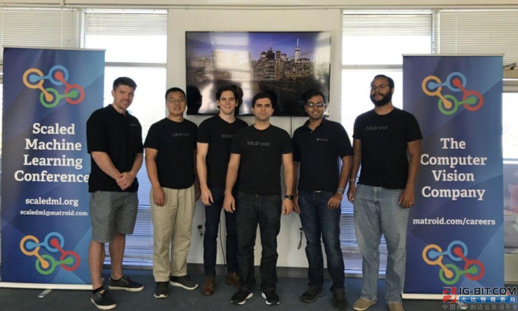 英特尔领投,机器视觉创企Matroid获1000万美元融资