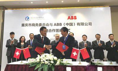 """ABB再次""""加码""""重庆 升级两大工厂 力推新一代机器人"""