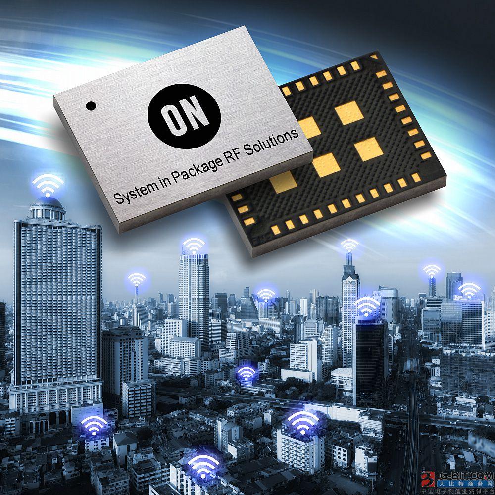 安森美半导体推出世界最紧凑的Sigfox认证的方案, 其首个RF系统级封装用于低功耗物联网设