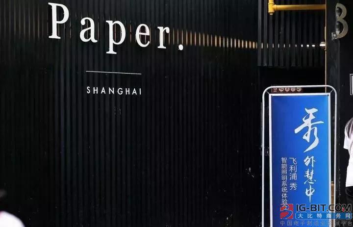 """飞利浦照明Hue取名为""""秀"""",深挖中国智能家居市场"""