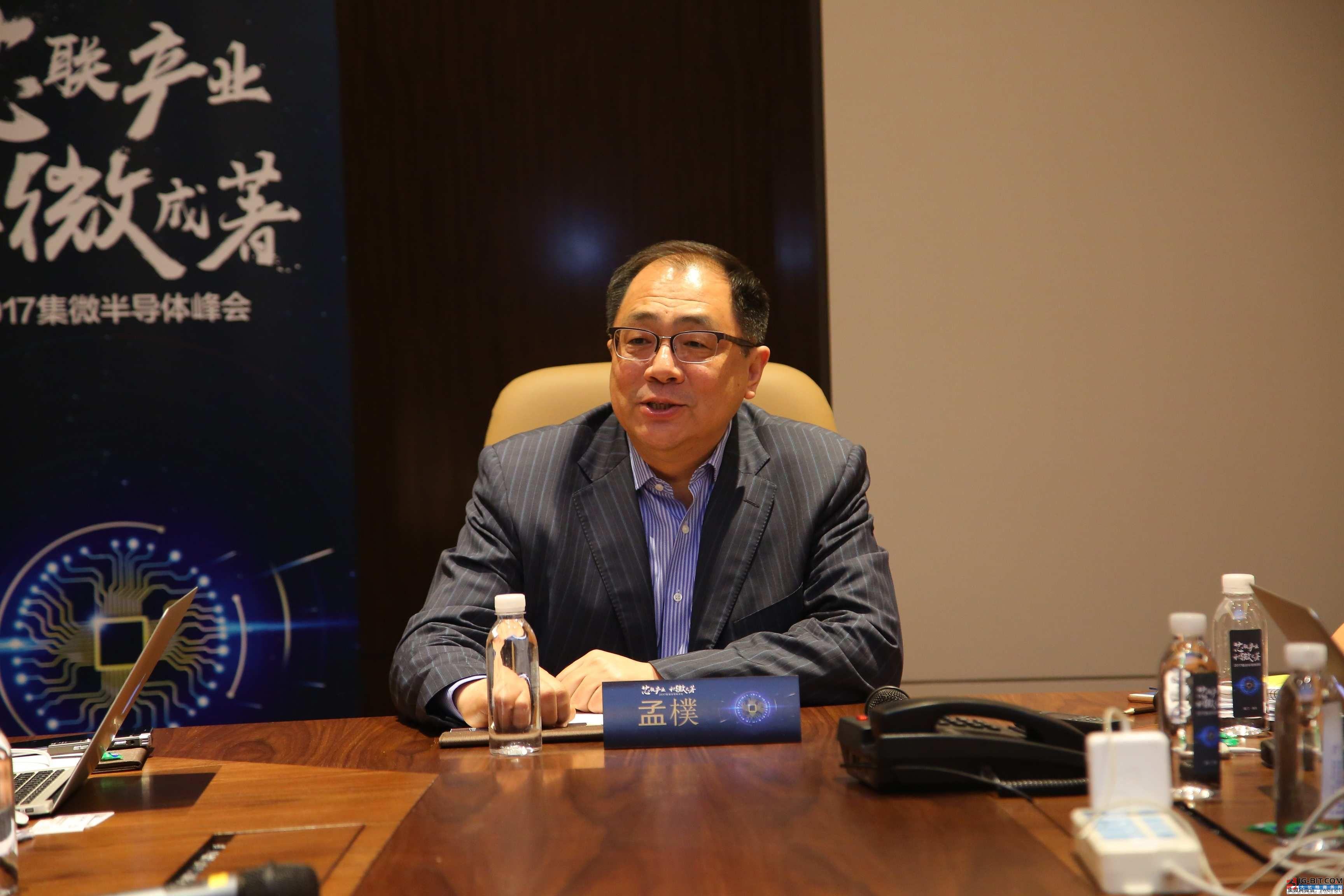 孟樸:公平开放的市场环境是中国半导体产业高速发展的基础