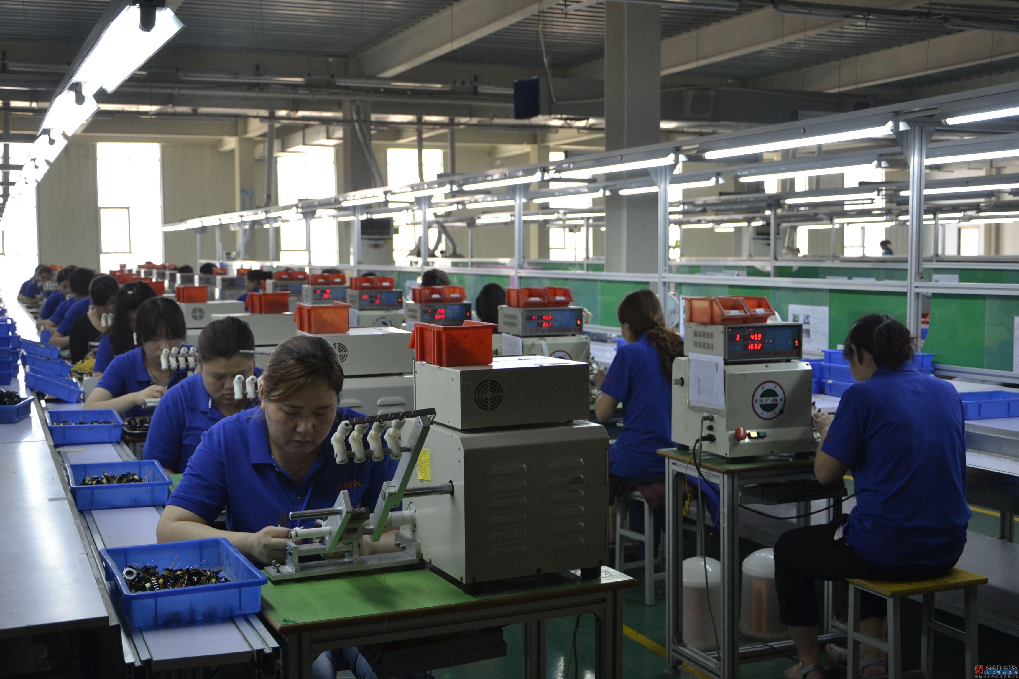 中瑞电子:战略转型  打造世界级磁电品牌