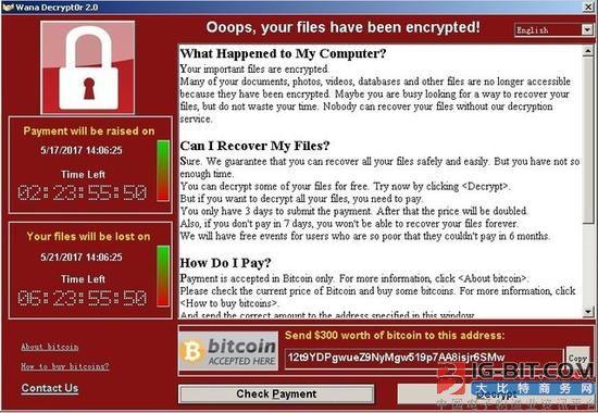 从两次勒索病毒爆发聊聊计算机安全重要性