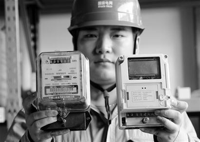 国网吉林电力实现智能电表全覆盖 提高管理效益