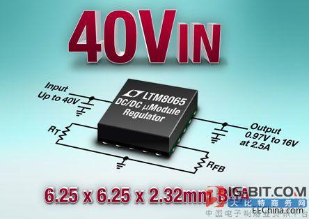 凌力尔特推出6.25x6.25 BGA封装的Silent Switcher、42VIN、2.5A μModule 稳压器