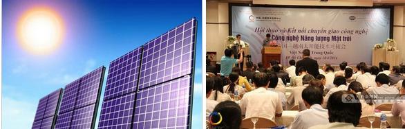 越南强调需大力发展太阳能等再生能源 2020年年需电量将达2650亿度