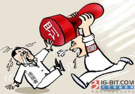"""金卡智能子公司杭州金卡违反了环保""""三同时""""制度遭处罚"""