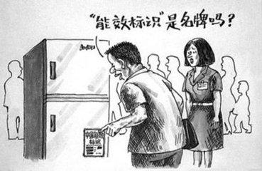 江苏检验检疫加强规范加贴能效标识电机产品