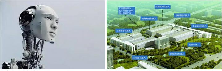 江西将重点打造10个人工智能和智能制造产业基地