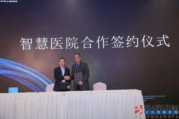 阿里巴巴副总裁、阿里健康ceo王磊(左一)与上海新华医院院长孙锟进行智慧医院合作签约仪式