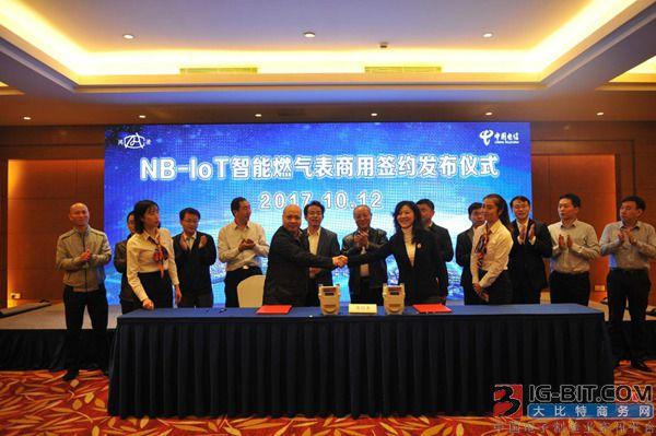 50万台NB-IoT智能燃气表将在安徽落地 吹响规模商用号角