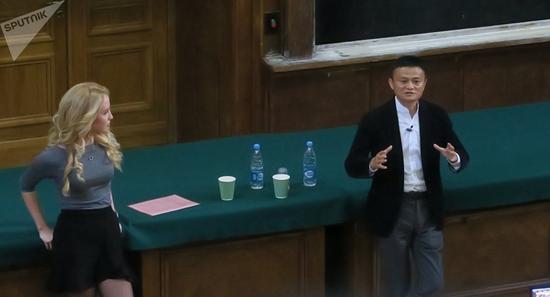 马云:希望在俄罗斯建立现代物流系统