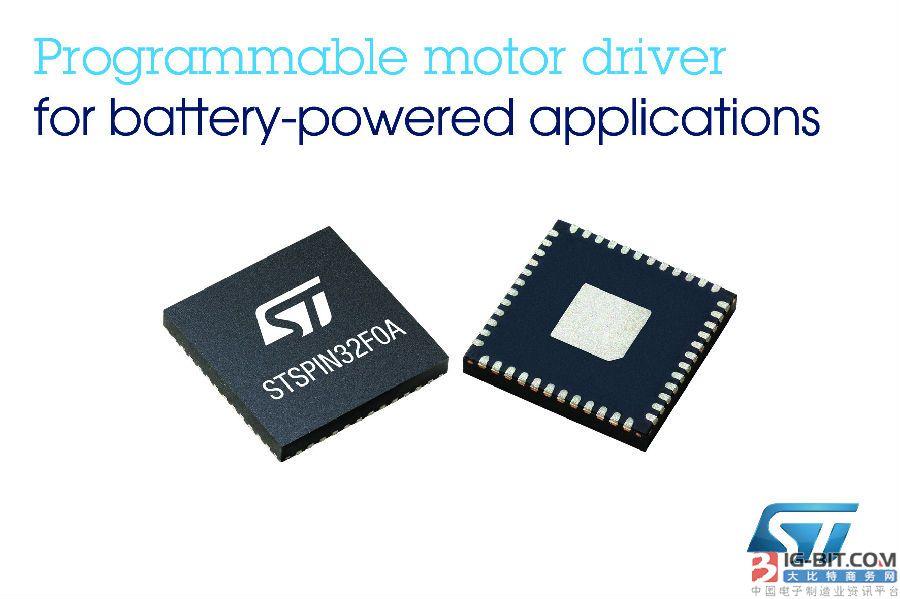 意法半导体(ST)推出内置32位MCU的电机驱动器和 DC/DC转换器