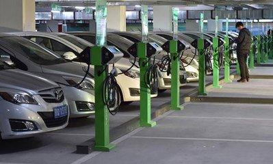 新三板新能源汽车板块前景向好 充电桩公司分化明显