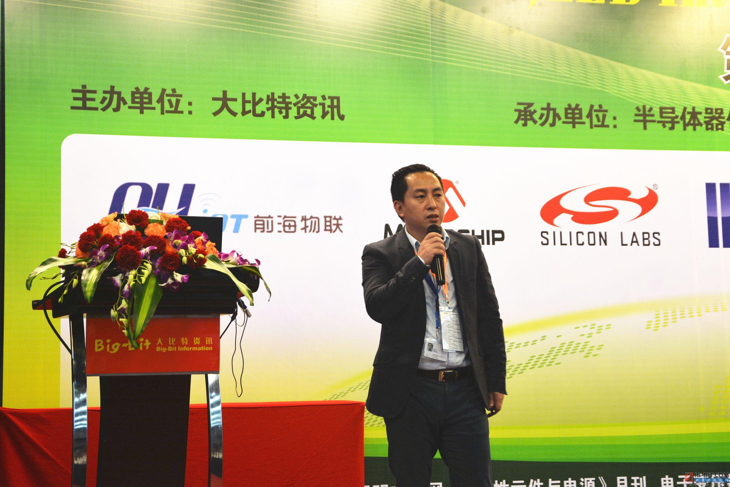 TUV电磁兼容测试服务部华南区经理余川
