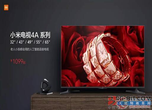 小米电视勇夺9月线上畅销机型排名前三甲