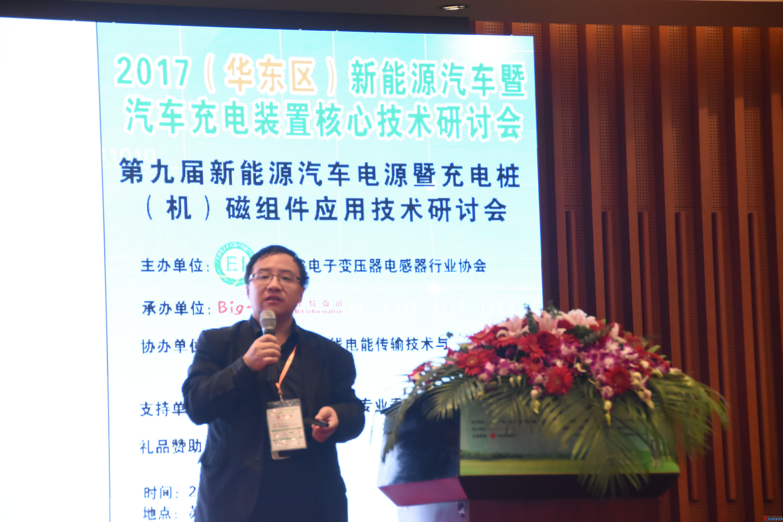 北京理工大学车辆与交通工程学院副教授孙立清
