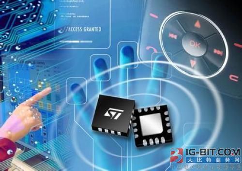 TDK转型放下手机元件事业 要靠传感器开创新世代